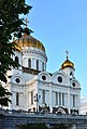 Cathedral of Christ the Saviour - southern facade 01.jpg