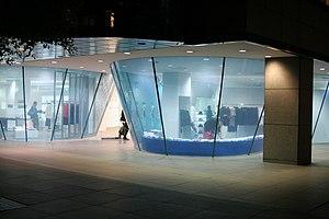 Aoyama, Minato, Tokyo - Image: Cd G