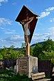 Cemetery cross, Wald, Pyhra.jpg