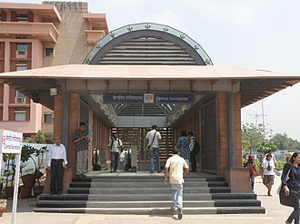Central Secretariat metro station - Central Secretariat station entrance