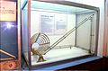 Centripetal Force - Popular Science Gallery - BITM - Calcutta 2000 018.JPG