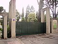 "Centro de Educacion Especial ""Ponce de León"" - panoramio.jpg"