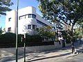 Centro de Estudios de la RAE y la ASALE, Madrid.jpg