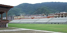 Changlimethang Stadium Thimphu 080907.jpg