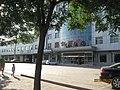Changping, Beijing, China - panoramio (162).jpg