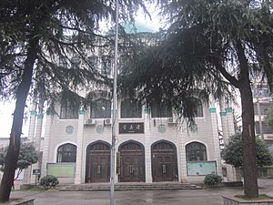 Changsha Mosque - Changsha Mosque.