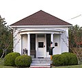 Chappell hill circulating library 2008.jpg