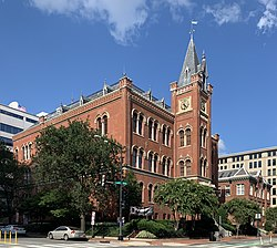 Charles Sumner School - Washington, D.C.jpg