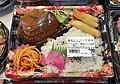 Cheap hamburger lunch box of Don Quijote.jpg