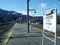 Chichibu-railway-Bushu-nakagawa-station-platform.jpg