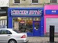 Chicken Hut - Cross Church Street - geograph.org.uk - 1701935.jpg