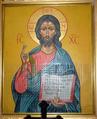 Chiesa Santa Maria Assunta (icons)16.png