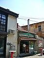 Chili (9776439913).jpg