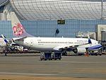China Airlines B738 B-18617 @ TPE RCTP.jpg