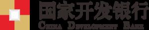 China Development Bank - Image: China Development Bank(CDB)