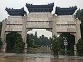 China IMG 0501 (29203701891).jpg