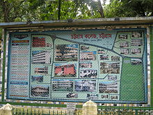 Chittagong College Map Rohan.jpg