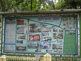 Chittagong College - Administrational map of Chittagong College