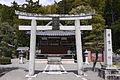 Chomeiji02n3200.jpg