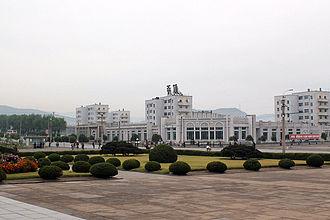 Chongjin - Image: Chongjin