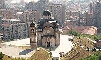 Church in Northern Kosovska Mitrovica, Kosovo.jpg