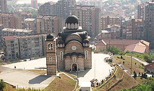 North Kosovo - Image: Church in Northern Kosovska Mitrovica, Kosovo