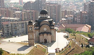 North Mitrovica - Image: Church in Northern Kosovska Mitrovica, Kosovo