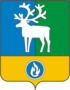 Coat of Arms of Beloyarsky (Khanty-Mansia).png
