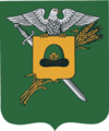Coat of Arms of Chuchkovo rayon (Ryazan oblast).png
