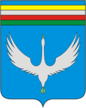 Yeravninsky District - Image: Coat of Arms of Eravninsky rayon (Buryatia)