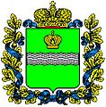 Coat of Arms of Kaluga (Russia).jpg