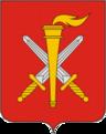 Coat of Arms of Nizhnelomovsky rayon (Penza oblast).png