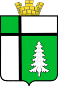 Coat of arms of tayshet.png