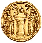Coin of Narseh, reverse.jpg