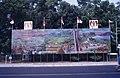 Collectie NMvWereldculturen, TM-20019398, Dia- Schildering ter gelegenheid van het 40-jarig jubileum van de viering van Onafhankelijkheidsdag, Henk van Rinsum, 08-1985.jpg