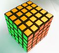 Combination Puzzle 5x5x5 Rubik.jpg