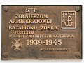 Commemorative plaque of the Saint Francis church in Warsaw - 02.jpg