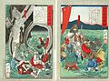 Compiled Album from Four Series- A Mirror of Famous Generals of Japan; Comic Pictures of Famous Places in Civilizing Tokyo; Twenty-four Accomplishments in Imperial Japan; Twenty-four Hours LACMA M.84.31.30 (16 of 35).jpg