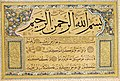 Containing Hafız Osman's calligraphies - Murakka (calligraphic album) - Google Art Project.jpg