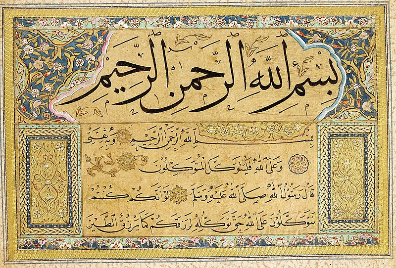 File:Containing Hafız Osman's calligraphies - Murakka (calligraphic album) - Google Art Project.jpg