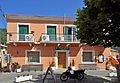 Corfu Doukades R05.jpg