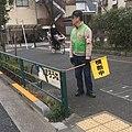 Crossing guard in Tokyo area - Feb 20 2020.jpeg