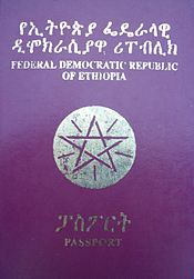 Visa Requirements For Ethiopian Citizens Wikipedia