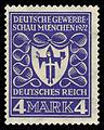 DR 1922 202 Deutsche Gewerbeschau München.jpg