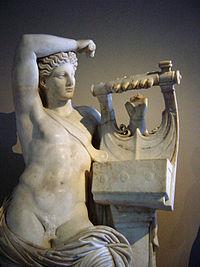 Apollon ve Liri temsil eden bir resim