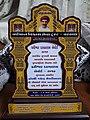 Dalpatram Award.jpg