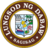 Davao City Ph official seal.png
