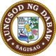 Official seal of Davao