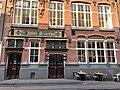 De Vinse School, Haarlemmerbuurt, Amsterdam, Noord-Holland, Nederland (48720221042).jpg