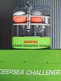 Deepsea Challenger Top.jpg